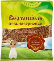 Вермишель пшеничная цельнозерновая . Дивинка, Алтай. 350гр.